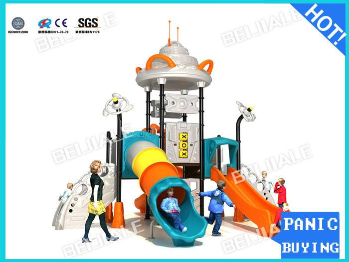 2014 New Style Outdoor Playground Equipment UFO-007