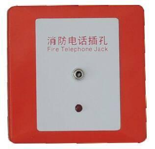 TC3238B Fire Telephone Jack Socket