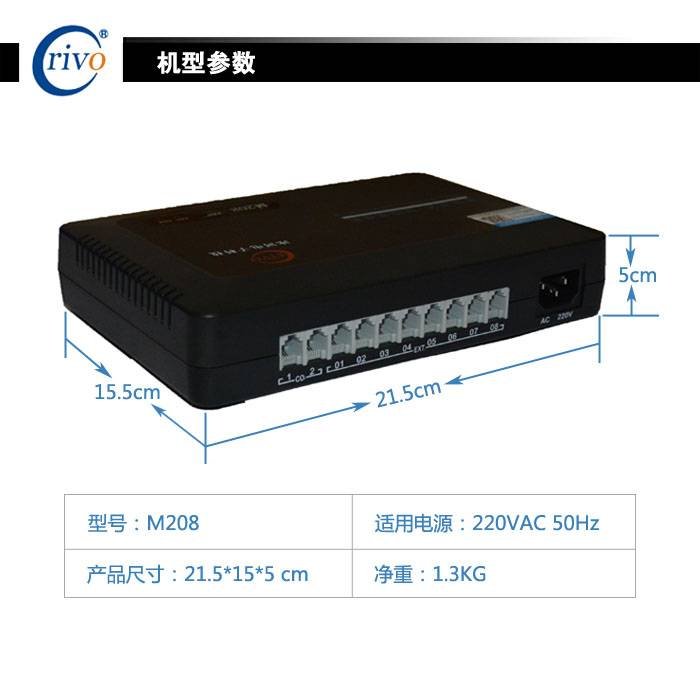 Factory directly Telephone system/PABX /office PBX /M208