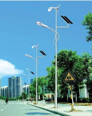 Wind & Solar Street Lights