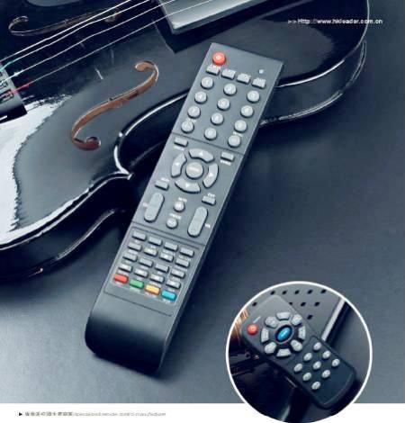 tv remote control codes
