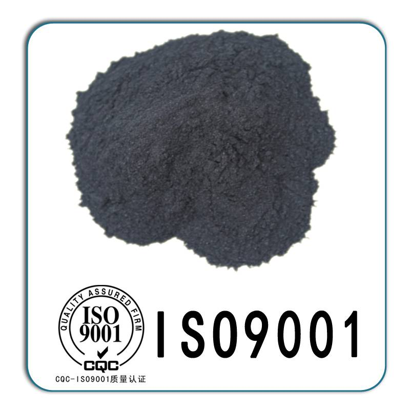Cadmium Telluride 99.99% Pure Powder China Manufacture