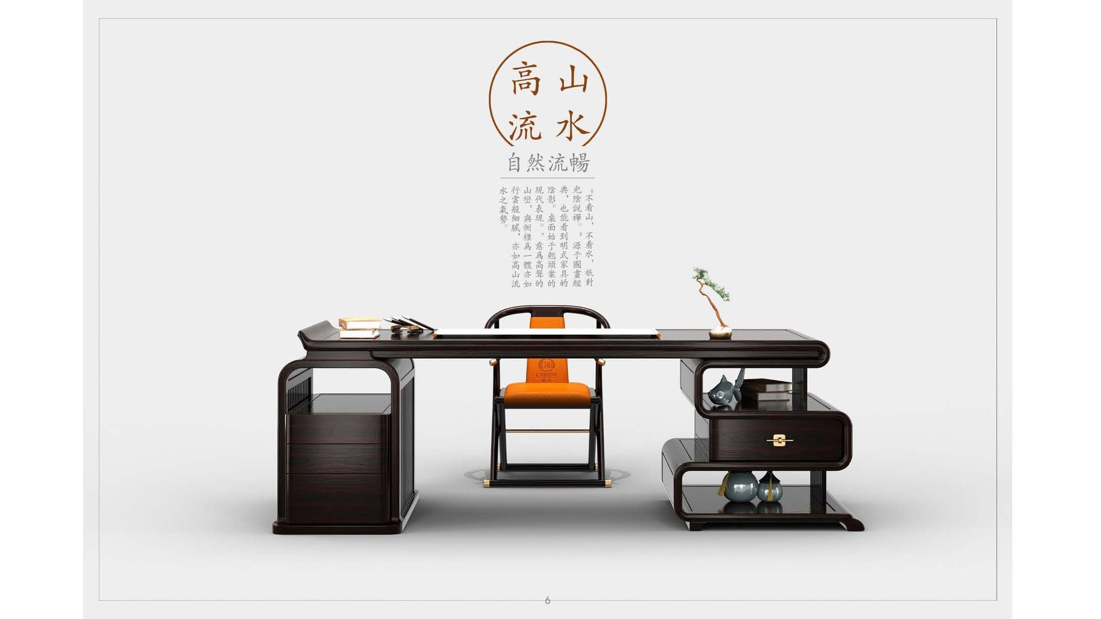 office desk,desk,office table, classic style