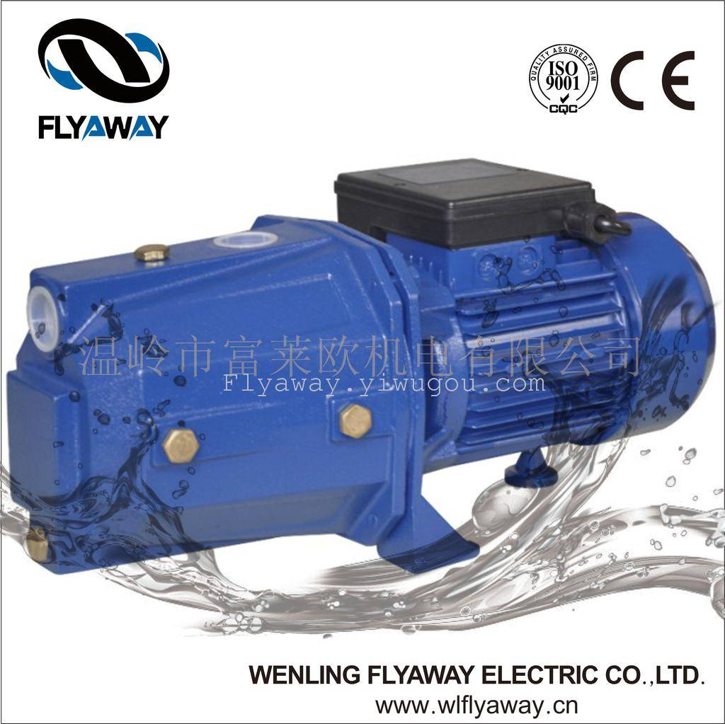JET102M series water pump self-priming jet pump made in china