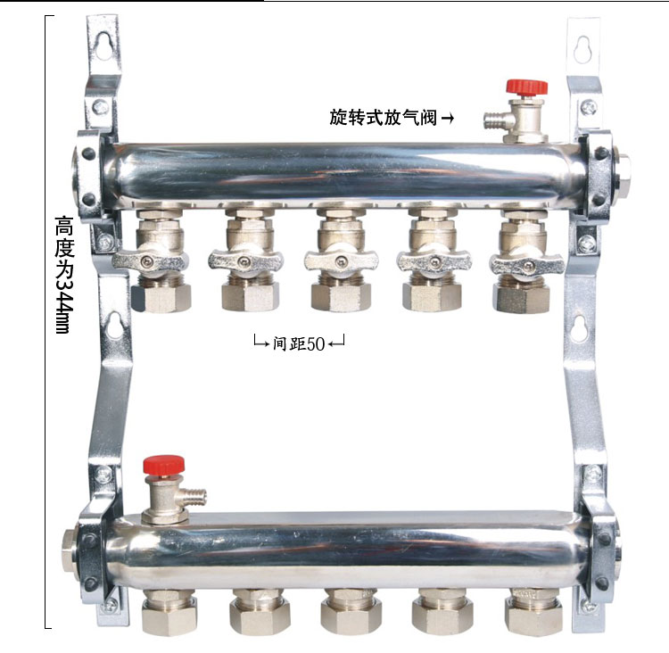 304 stainless steel manifold for underfloor heating system with single ball valve Split type