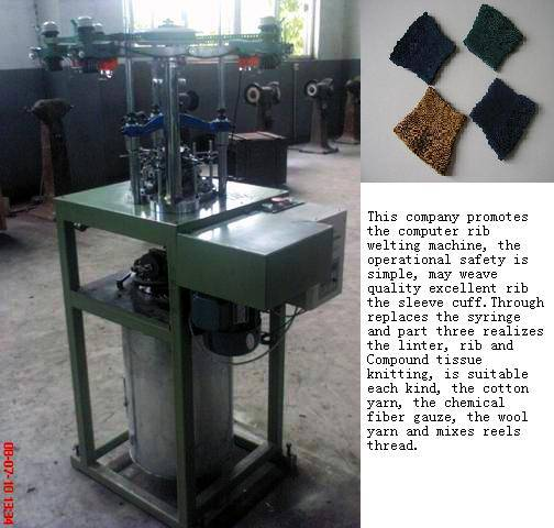 Rib welting machine