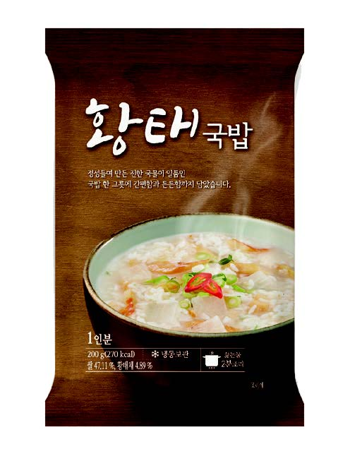 HMR(Home Meal Replacement)_Fried rice, Porridge, etc