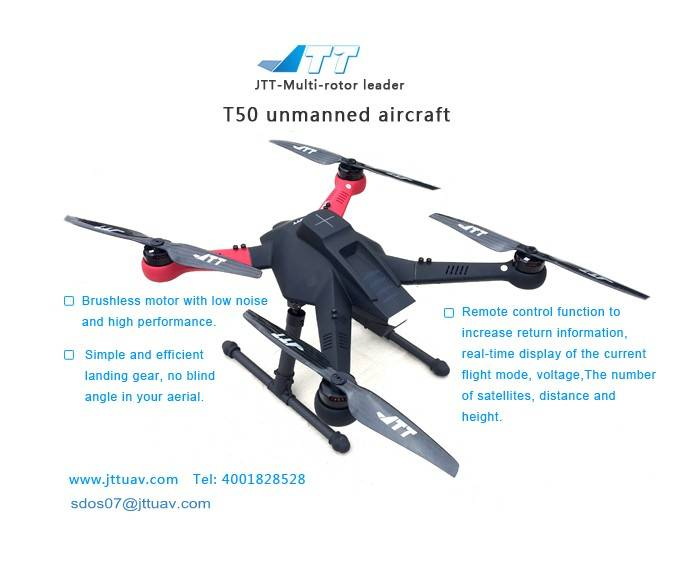 Follow Me Drone 5.8Ghz Multiple Rotor Military Aircraft, Flying Camera Remote Control Drones With GP