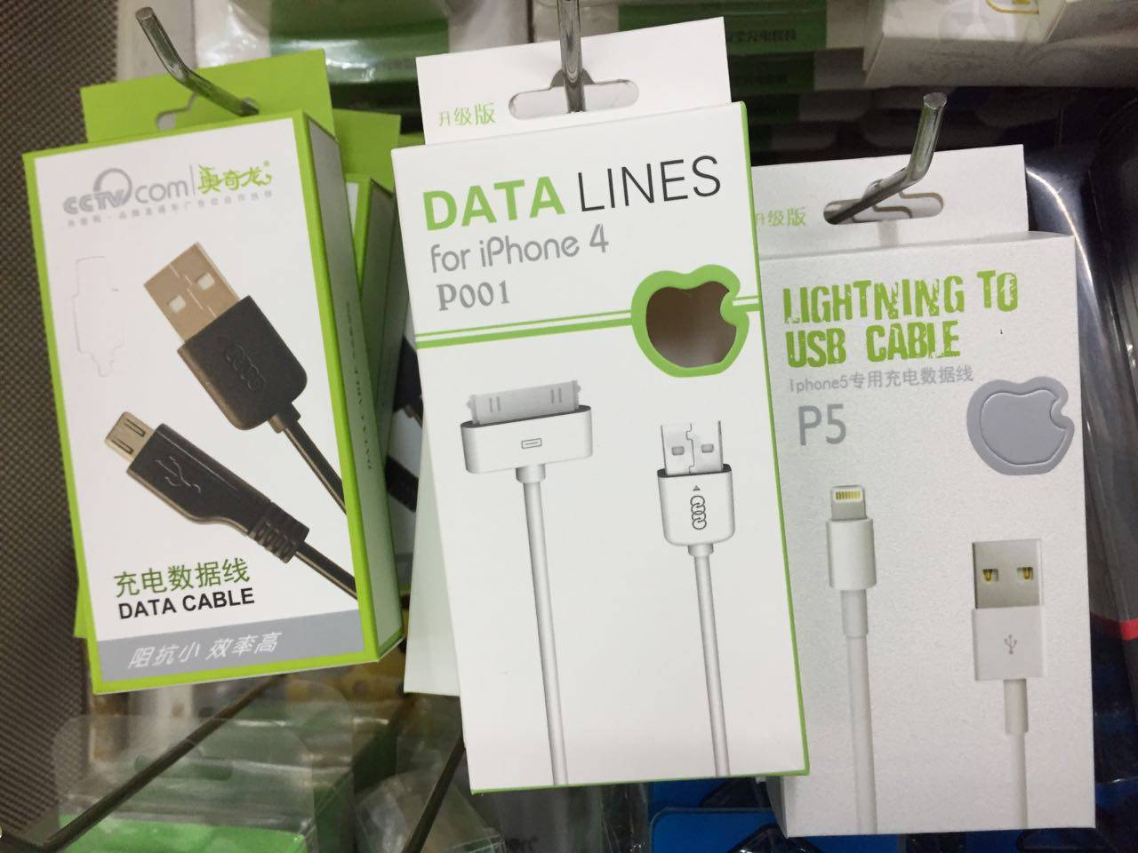 Aoleaky Mobile Phone Data Cable,USB Charger Cable for Samsung,Iphone,Sony, Motorola, LG, ZTE, HuaWei