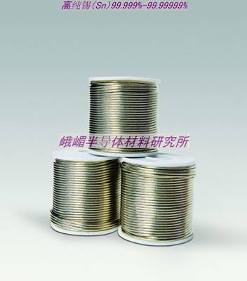 High purity Tin(Sn)