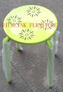 stacking stool