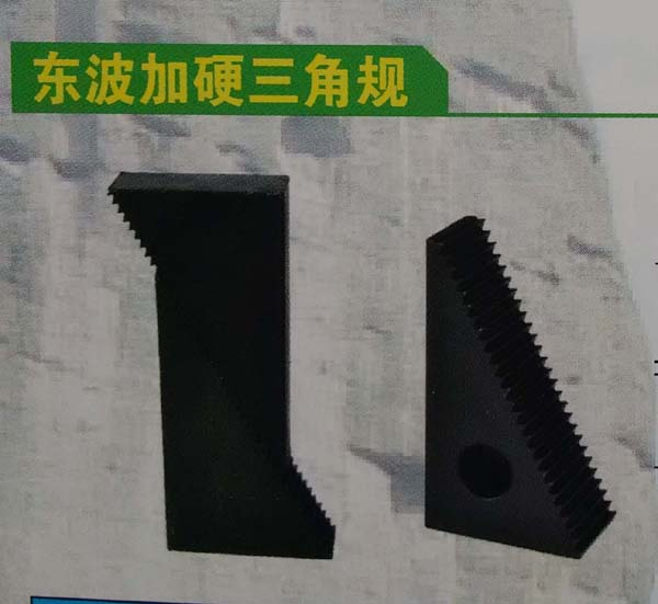 Step block clamps DongPo brand high hardened triangle tooth blocks milling machine mold clamps