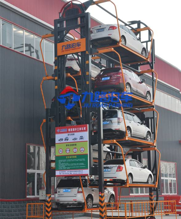 Smart Vertical Rotary Car Parking System