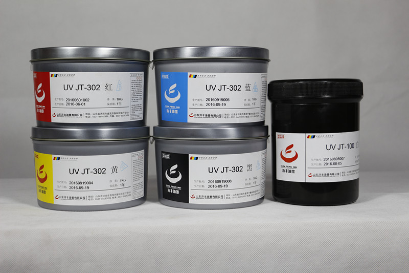 UV offset ink JT-300