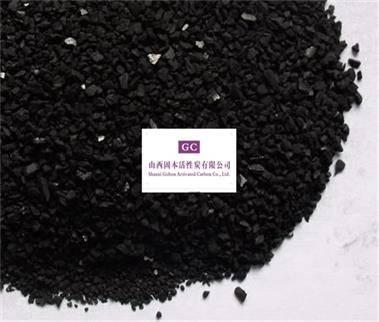 Briquette Activated Carbon