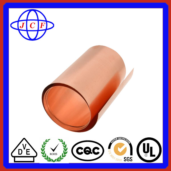 lithium ion battery copper foil