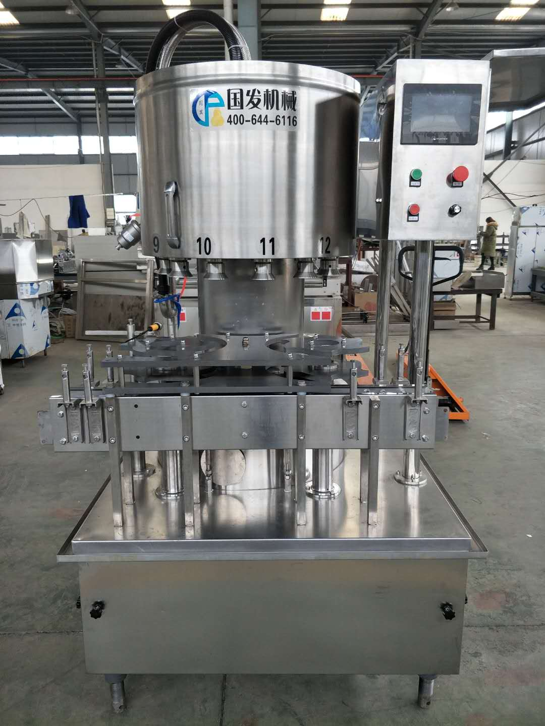 12-Heads Electronic Quantitative Rotary Filling Machine