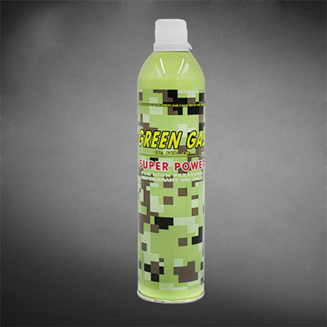 Airsoft ethane green gas