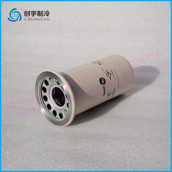 TRANE Screw Compressor Parts Oil Filter ELM01042