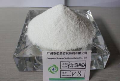 Super Resist Printing Powder V8