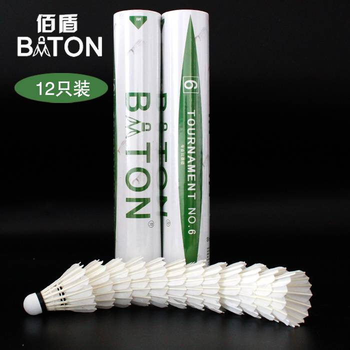 Class B Natural Goose Feather OEM Badminton Tournament Shuttlecock (12-pk)