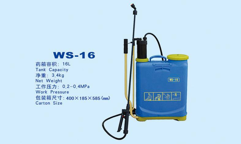 Knapsack sprayer WS-16 - SHANDONG WISH PLANT PROTECTION