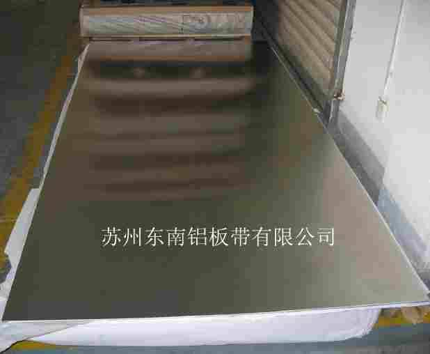 3004 H14 stamped aluminum sheet