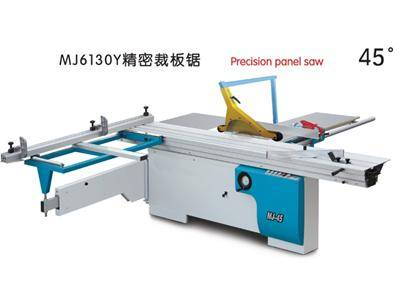 MJ6130Y Precision Panel Saw