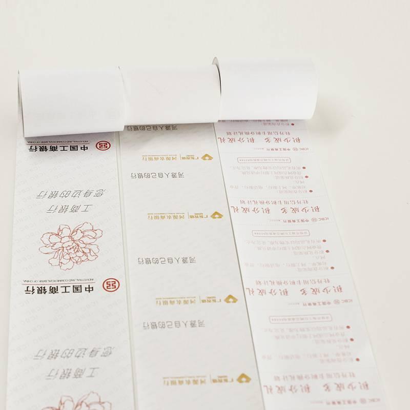 "2 1/4""x 98 feet cashier paper roll pos machine paper"