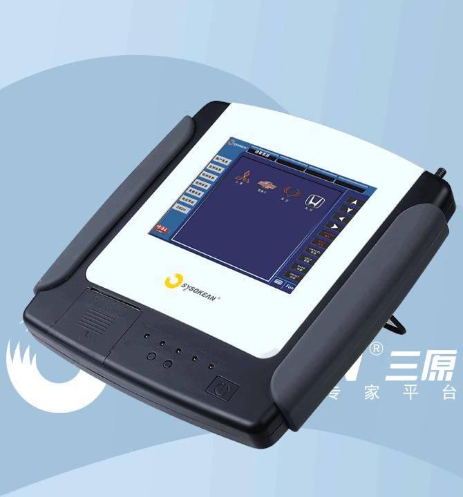 Automotive Diagnostic Scanner SY808