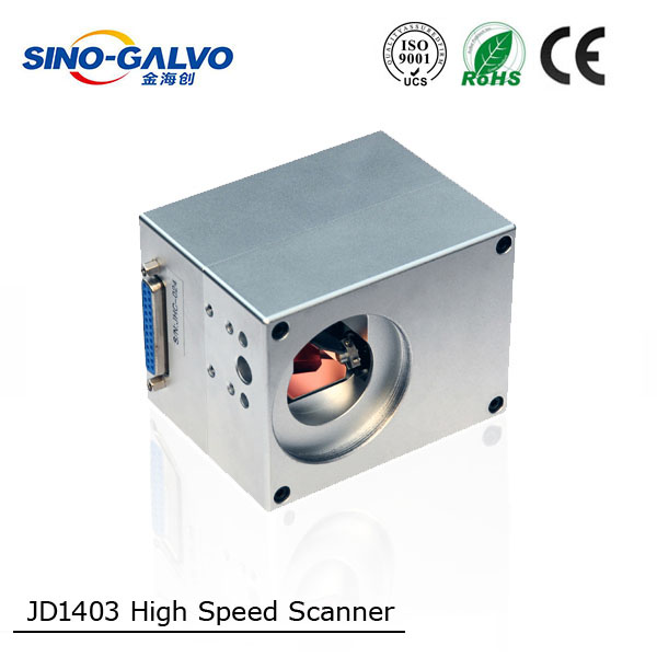 CE Approved High Cost-Effective Laser Galvanometer