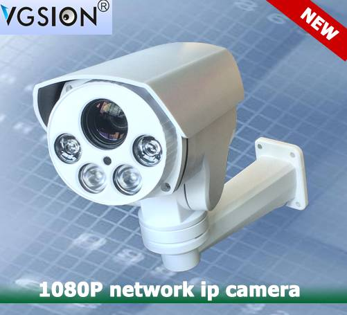 1080P WDR 3 X Network PTZ Camera