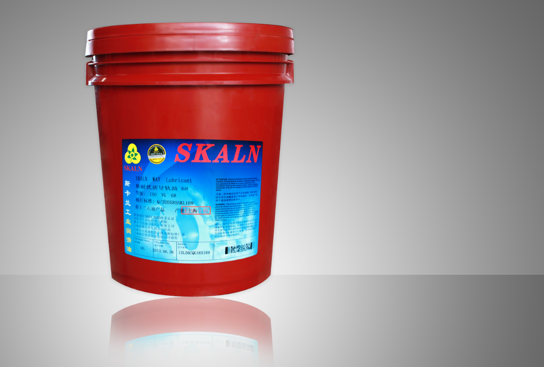 SKALN High Quality Way Lubricant