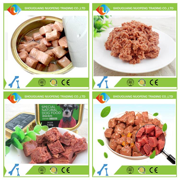 Additive -free pet food dog food tender chicken canned pet food
