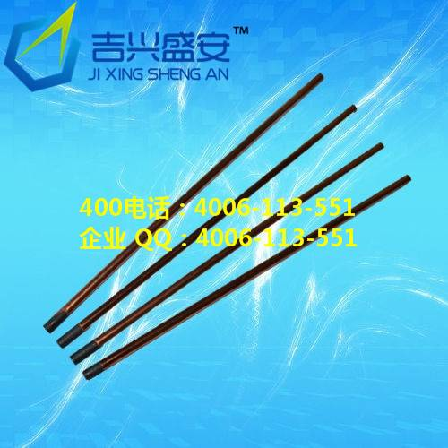 Isostatic graphite rod