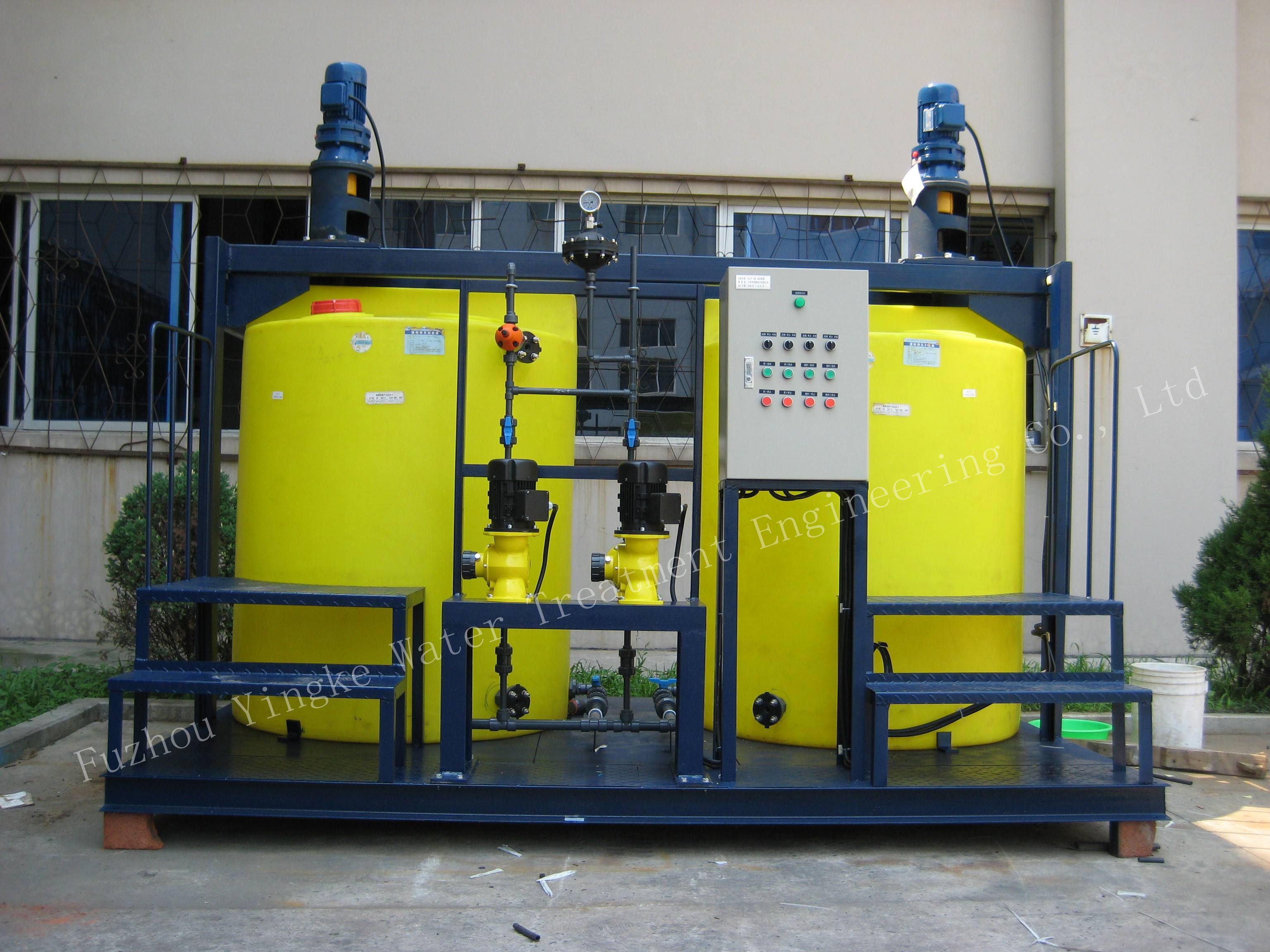 automatic water treatment dosing system