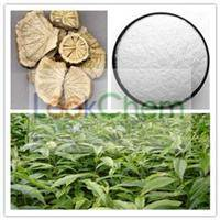 100% natural antineoplastic stephania tetrandra extract / Tetrandrine