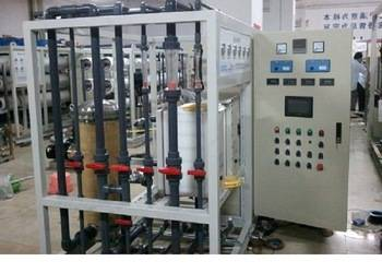Vliya Brackish Water Desalination plant