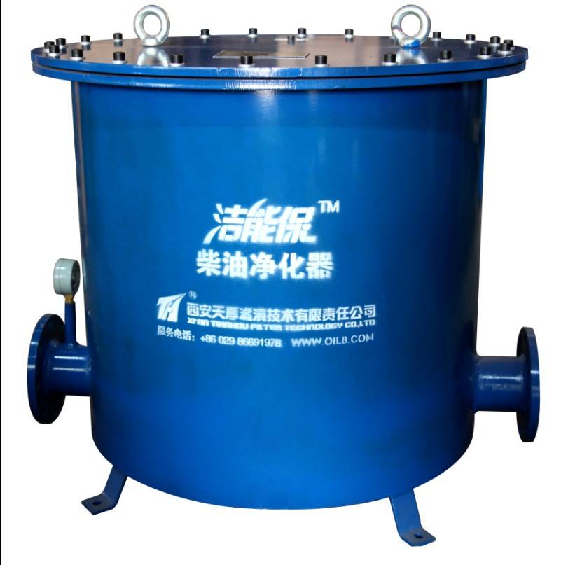 Diesel Fuel Purifying Plant