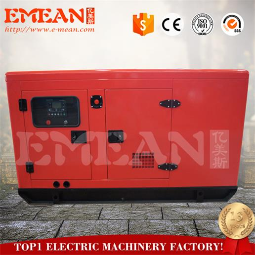 Hot sale 25kva diesel generator with discount price