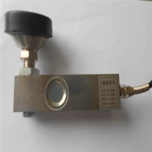 SMW-H-5A cantilever beam type sensor