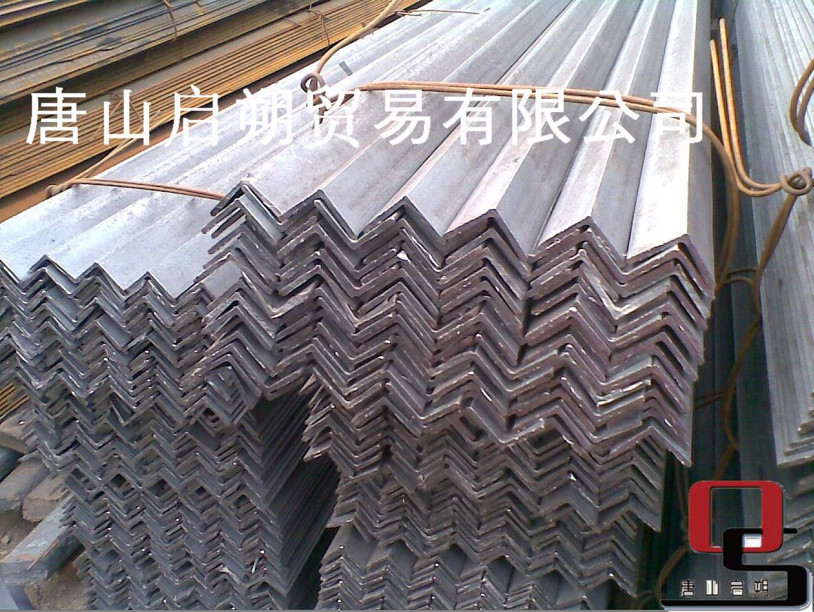 angle steel iron beam