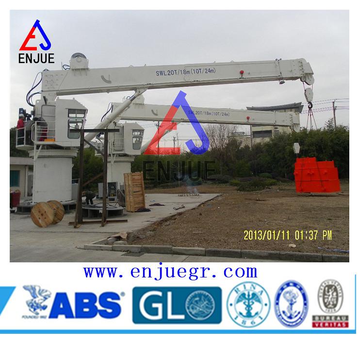 CCS Certificate 0.85t31m Telescopic Deck Crane