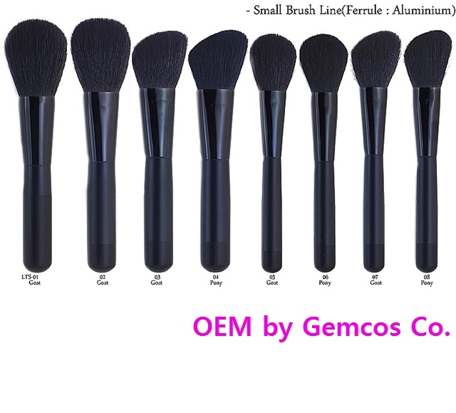 Gemcos Makeup Brushes (BR-106) (Excellent Quality Korean products)
