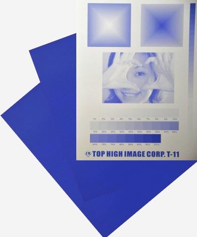 long run offset printing thermal CTP plate