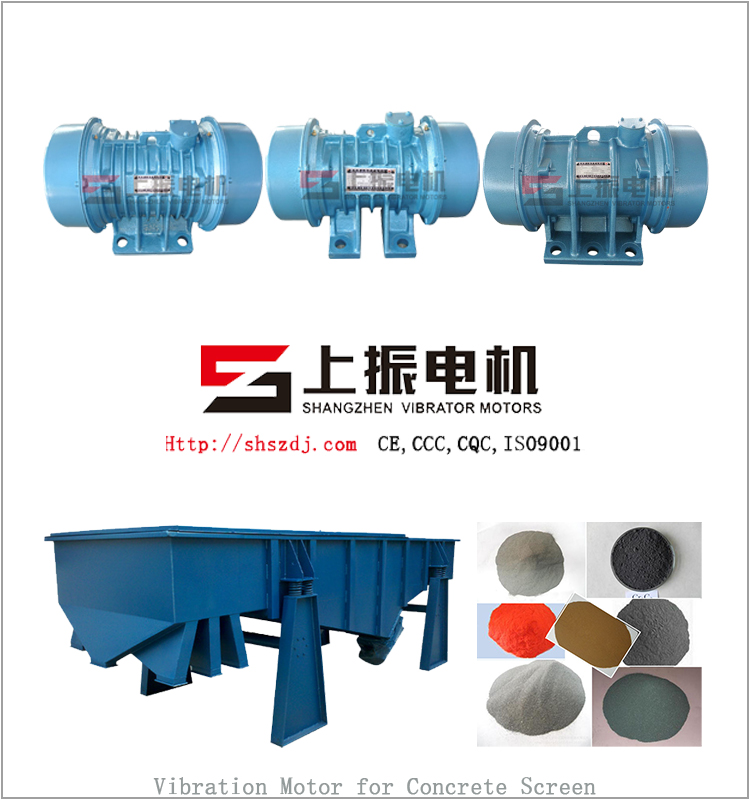 Three phase Vibration Motor for concrete screens of factory price