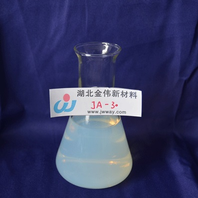 Colloidal Silica Sol for Investment Casting Polishing Coating Catalyst Textile Papermaking Painting
