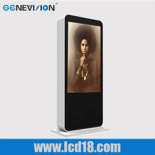 47 inch outdoor free standing sunlight readable water proof air condition LCD advertising player