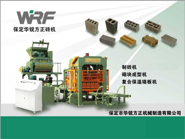 Construction machine of brick making machinery