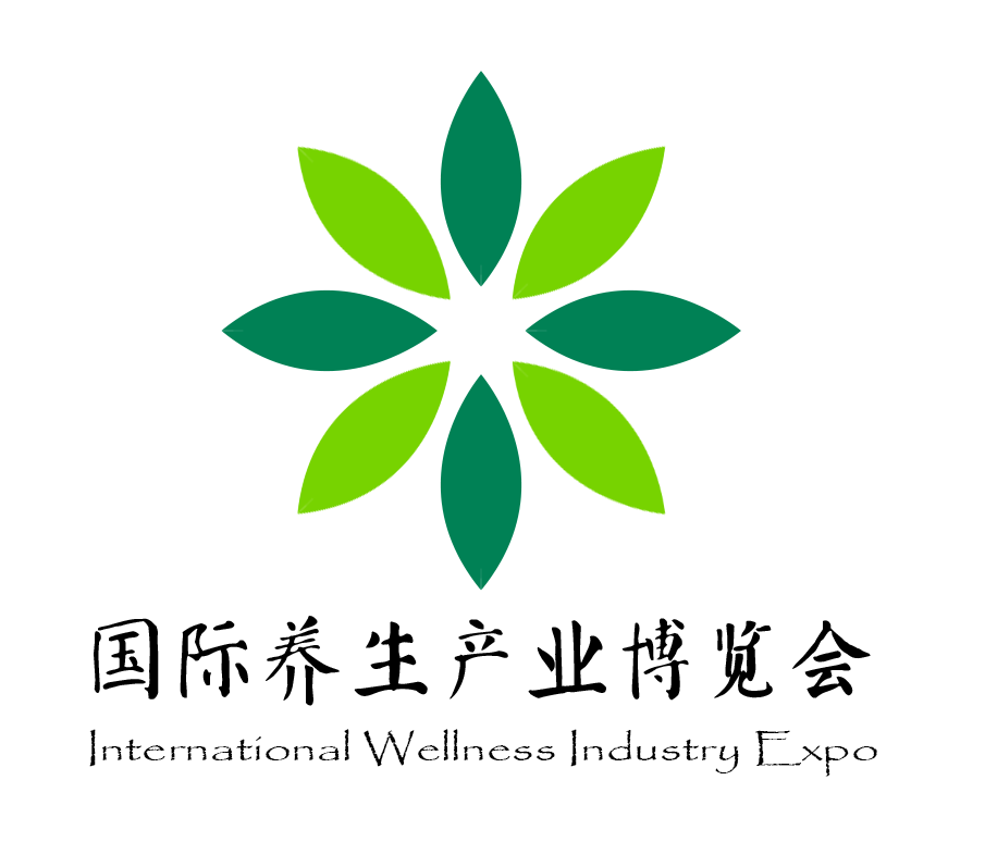International Wellness Industry Expo 2018 (IWIE2018)